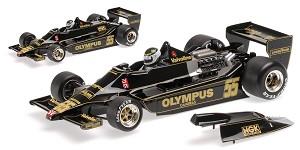 Lotus Ford 79 J.P. Jarrier Canadian GP 1