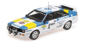 Audi Quattro Blomqvist/Cederberg winner
