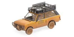 Range Rover Camel trophy Sumatra 1981 di
