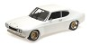 Ford RS 2600 1970 white