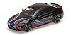 BMW M2 pace car 2016