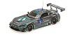 Mercedes AMG GT3 Al Faisal/Haupt/Bronisz